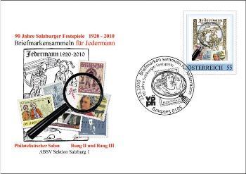 Beleg2010-5-350x247JPG