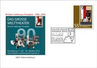 KuvertSommer2010 330x232jpg