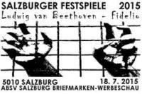 Beethoven Stempel kleinjpg